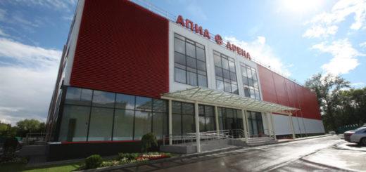 Ледовый дворец АПИА АРЕНА